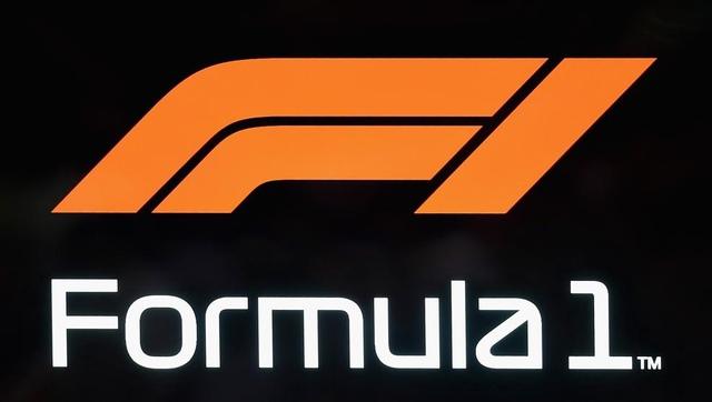 RCENI-El nuevo logo del Mundial de Fórmula 1