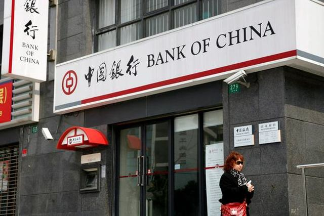 rceni - banco popular de china en panama