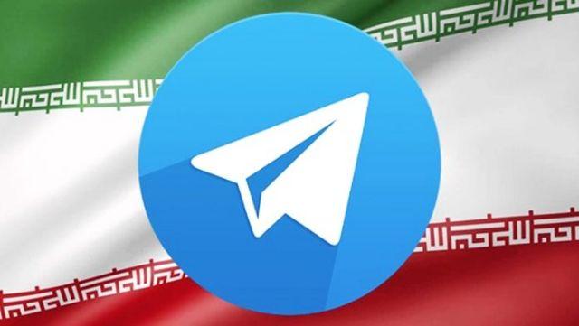 rceni - Irán prohíbe Telegram