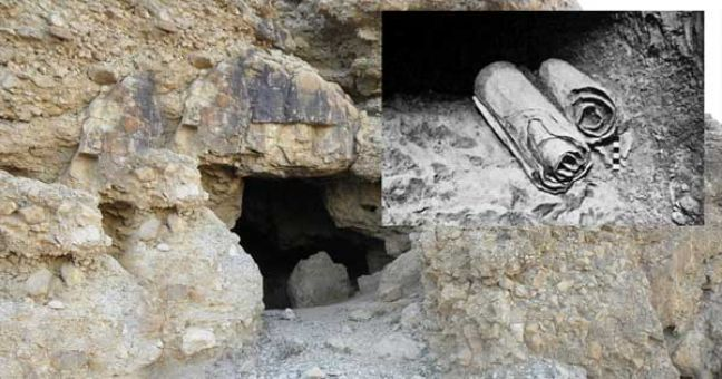 Manuscritos del Mar Muerto descubren textos ocultos en fragmentos 'vacíos'