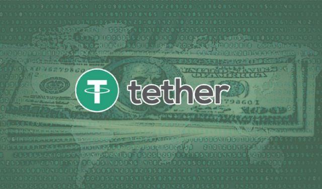 rceni -Tether - se-uso-para-manipular-precio -del-bitcoin-