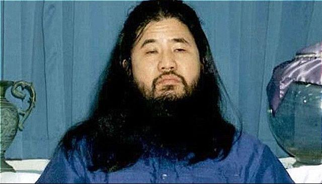 rceni -Shoko Asahara -fue-ejecutado-responsable-masacre-tokio-1995-
