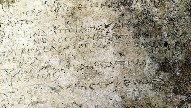 rceni - La Odisea -Homero-descubre-escritura-mas-antigua-en-Grecia