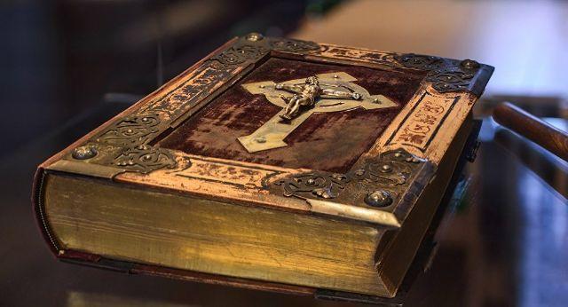 rceni - Biblia de Lyghfield .de-incalculable-valor-historico-es-recuperada-tras-500-años-