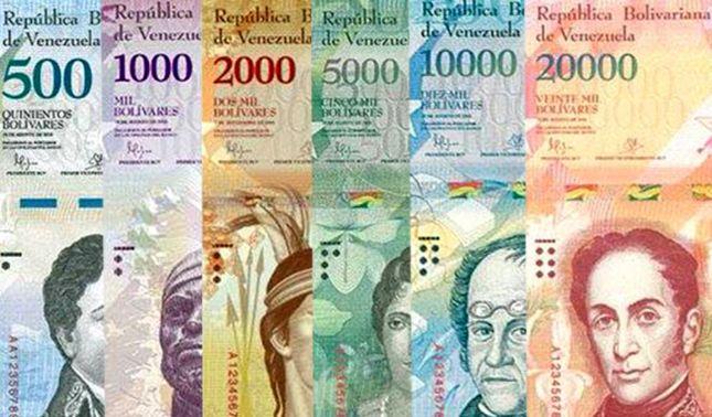 rceni - Bolívar fuerte - saldrá -de- circulación- 5 -de- diciembre- en- Venezuela-