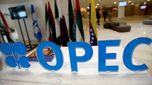 rceni - Catar se retira de la OPEP -en- enero -2019 -asi- lo- anuncio-