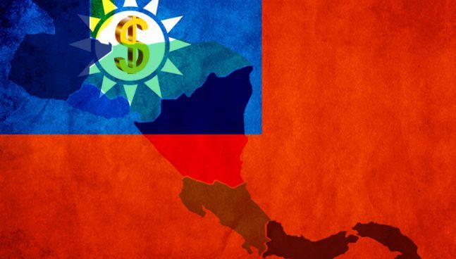rceni - Taiwán redirigirá sus proyectos- e -inversiones -en -Centroamérica-