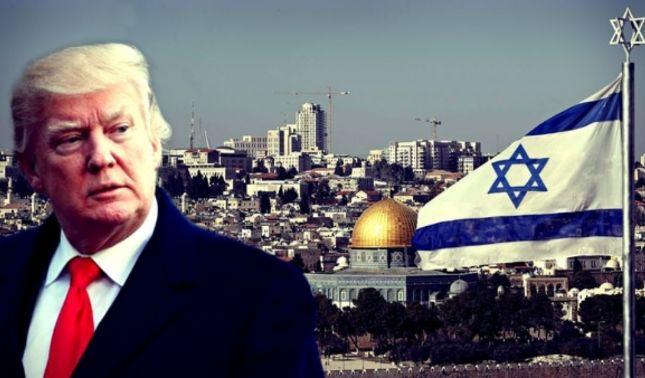 rceni - Abandonan la UNESCO- EE.UU. -e- Israel- por -supuesto- sesgo- pro -Palestina-
