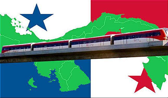 rceni - Tren Panamá-David -tendrá -un- costo -de- más- de- 4 -mdd-