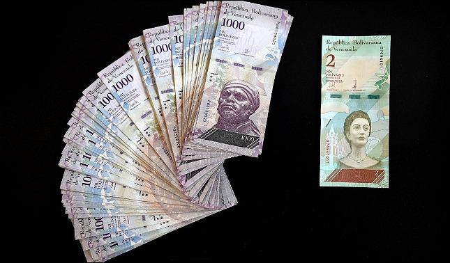 rceni - Bolívar como moneda dejó de existir --Qué- hacer- con- él- Por- José -Guerra-