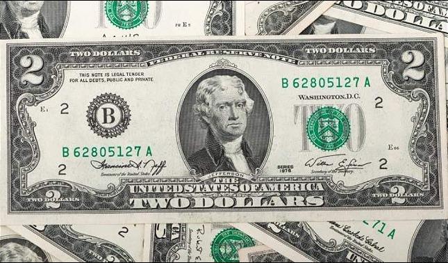 rceni - Dos dólares - salario- minimo -y -el -paralelo- seguirá -subiendo -algunas -razones -