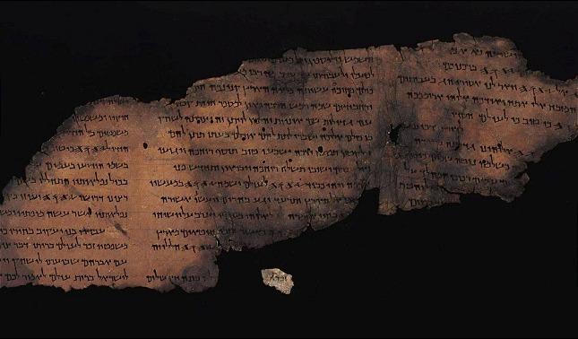 rceni - Pergamino del templo- del- mar -muerto- consiguen -nuevo- secreto-