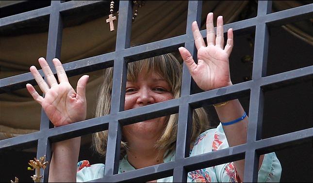 rceni - Corrupción espiritual - condenan -a -la -ex-juez -Afiuni- a- 5 -años -de -prision-