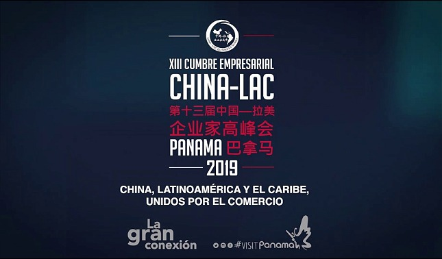 rceni - XIII Cumbre China -2019 -Panama -sera- la- sede -del- 9 -al -11- de- diciembre-
