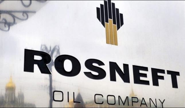 rceni - Repsol -chevron-y- rosneft- bajo- amenazas- de- sanciones -por -apoyo-a- Maduro-