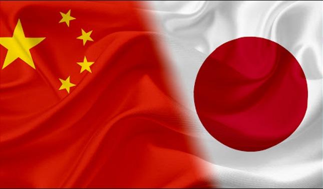 rceni - Japón -crea- fondo- para- que -sus -empresas- abandonen- China -