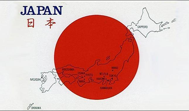 rceni - Sismólogos japoneses - alertan -de -terremoto -de -9- grados- y- un -tsunami -