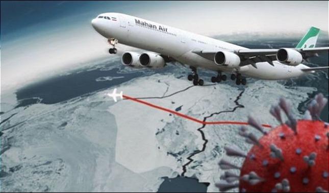 rceni - Mahan Air -contribuyó- a -propagar- el -coronavirus -por -Medio -Oriente-
