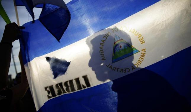rceni - País - Nicaragua -Prohibido -quedarse -en- casa – Por -Sergio- Ramírez-