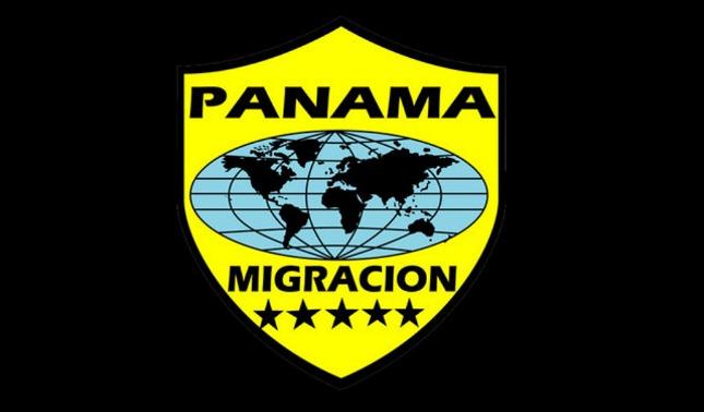 rceni - Migración de panamá -inicia- atención- el -próximo -lunes- 8- de- junio-