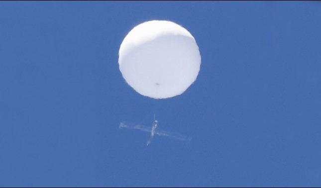 rceni - objeto volador -es -captado- en- el- cielo- de -japon -gobierno -no- conoce - su-origen-
