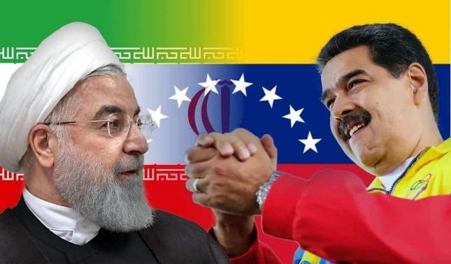 rceni - Combustible -intervienen -portales -web- iraníes- por -organizar- un- envío -a- vzla-