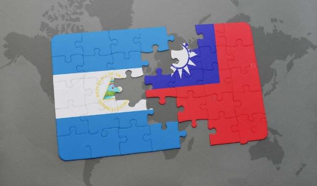 rceni - Gobierno de taiwán -dona- a- Nicaragua- $1.4- millones- para -alimentacion-