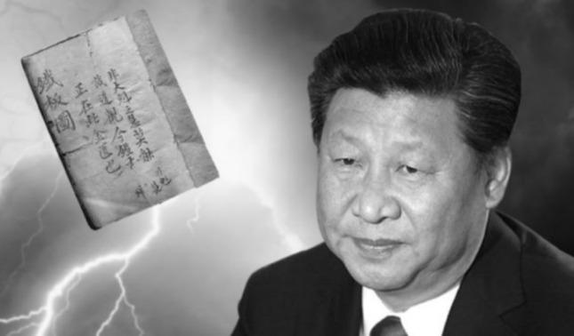 rceni - Régimen comunista chino -eeuu -crea -coalición- global -para -enfrentarlo-