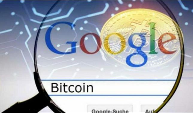 rceni - Google finance -posiciona- a- bitcoin- en- 1er -lugar -de- las- monedas- mundiales-