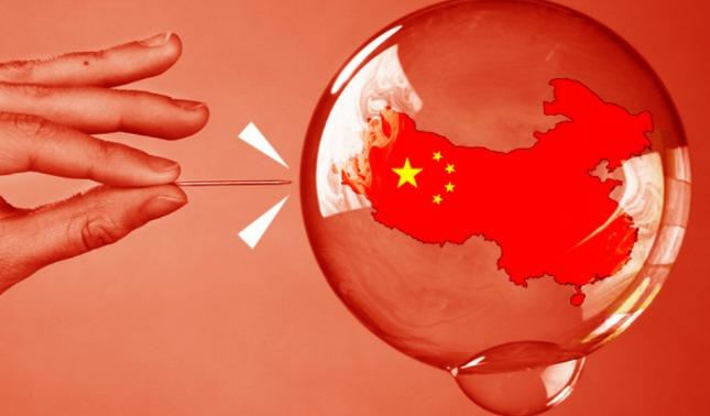 rceni - Orden ejecutiva - prohíbe -las -inversiones -de- eeuu- en- empresas -de-participacion-militar-en- China -