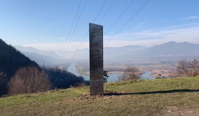rceni - Nuevo monolito - muy -parecido -al -de -Utah- aparece- en- Rumania-