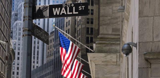 rceni - Bolsa de nueva york -dejará -de- cotizar -acciones -de- tres- empresas -China-