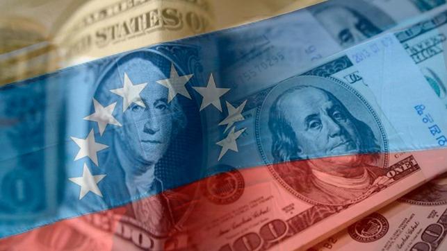 rceni - Tarjeta de débito -para -cuentas- en -dolares- los -bancos -que- ya -las -emiten-