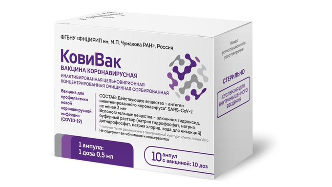 rceni - CoviVac - es- la- tercera -vacuna- contra- el -covid-19 -que -registra -Rusia-