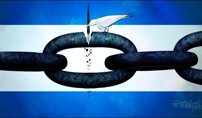 n Violeta Barrios -de- Nicaragua -cierra -por -peligrosa- ley -Ortega-