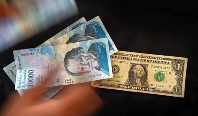 rceni - Moneda venezolana - en -papel -está -en- peligro -de -extinción-