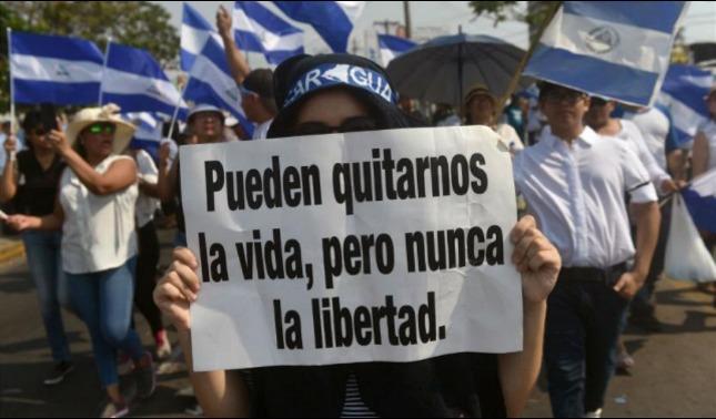 rceni - Régimen nicaragüense -lleva -al- pais- a -una -dictadura- afirma- eeuu-