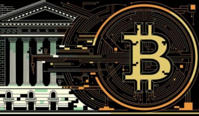 rceni - Bancos -tienen -que- trabajar- con -criptos -dinero- electrónico- y -digital-