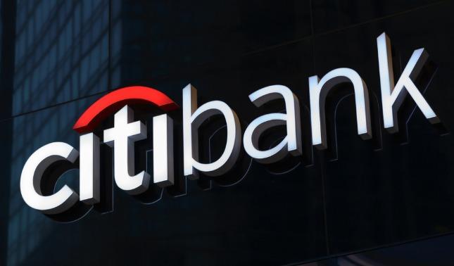 rceni - Citigroup - bitcoin- podría- ser- la- moneda -digital- para- comercio -internacional-