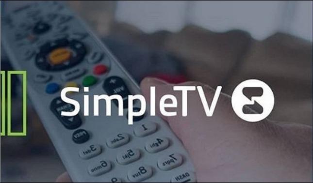 rceni - La compañía Simple TV-incluye -canales- de- HBO -esto- es -lo -que -pagara -