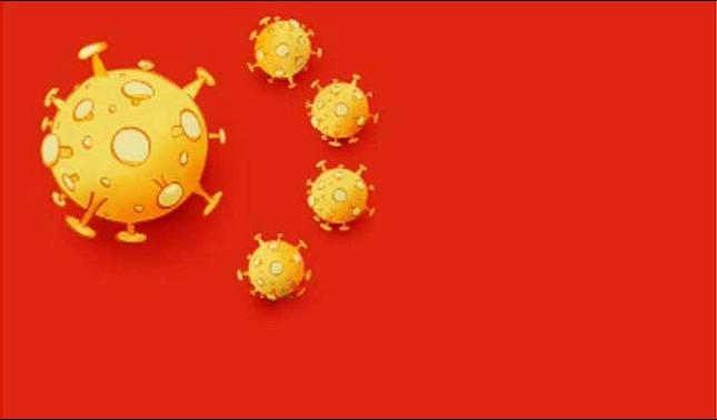 rceni - coronavirus de Wuhan -encuentran -secuencias -genéticas -eliminadas-