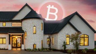 rceni - Inmuebles -comprar -y -vender- con- bitcoin -se -pone- de -moda- en -Panama-