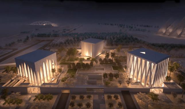 rceni - Nueva religión mundial -su- sede- abrirá -sus -puertas- en- el -2022-